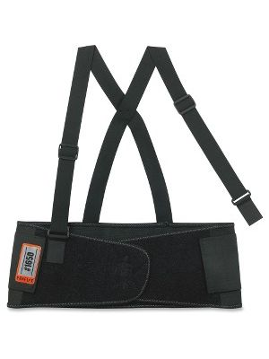 ProFlex Economy Elastic Back Support - Adjustable, Strechable, Comfortable - Strap Mount - 7.5