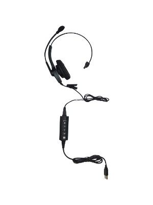 Spracht ZŪM UC1 Headset - Mono - USB - Wired - 160 Ohm - 200 Hz - 5 kHz - Over-the-head - Monaural - Circumaural - 5 ft Cable - Noise Canceling